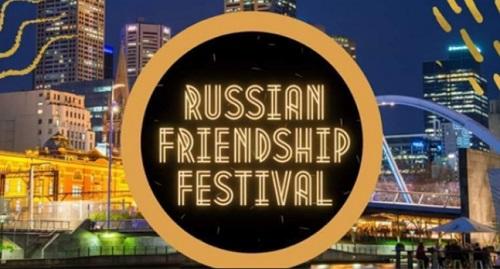 Онлайн-фестиваль пройдёт в поддержку соотечественников из Австралии