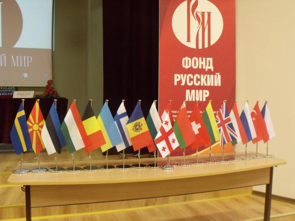 МИД России продолжит поддерживать инициативы фонда «Русский мир»