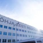 При аварии в Таллинне пострадал 22-летний мужчина