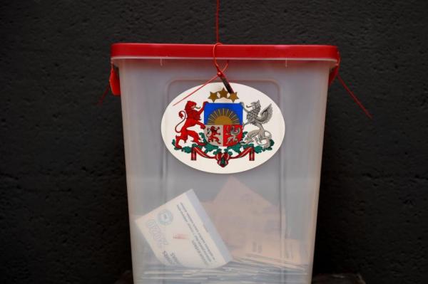 Рижская дума объявила прием заявок на пост главы избирательной комиссии