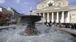 250-летие Большого театра предлагают отметить международными фестивалями
