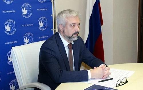 Новая структура Россотрудничества начнет действовать 16 ноября