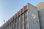 Опыт Союзного государства поможет развитию отношений в ЕАЭС, заявили в Совфеде
