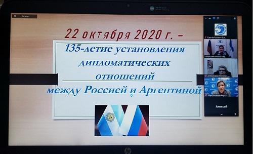 ДВМС: Русскоязычная диаспора Аргентины отличается активной и эффективной работой