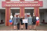 Музей командира экипажа Петра Колесникова из Московской авиагруппы открылся в Воронежской области