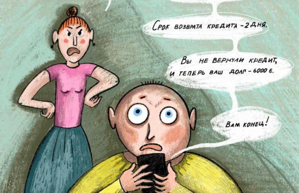 Кредитные конторы агрессивнее заманивают в долговое рабство