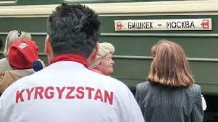 В Киргизии стартовал прием заявлений на временное проживание в РФ