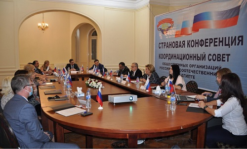 В Каире прошла конференция Координационного совета российских соотечественников