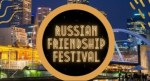 Онлайн-фестиваль в поддержку российских соотечественников состоится в Австралии