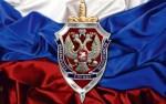УФСБ по Ростовской области обнародовало фамилии карателей, сотрудничавших с нацистами в годы Великой Отечественной войны