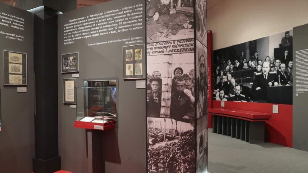 Федеральное архивное агентство опубликует все документы, касающиеся Нюрнбергского процесса