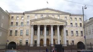 Генпрокуратура РФ исключила сомнения в причинах авиакатастрофы под Смоленском