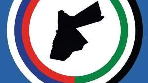 Конференция соотечественников в Иордании состоится 7 декабря