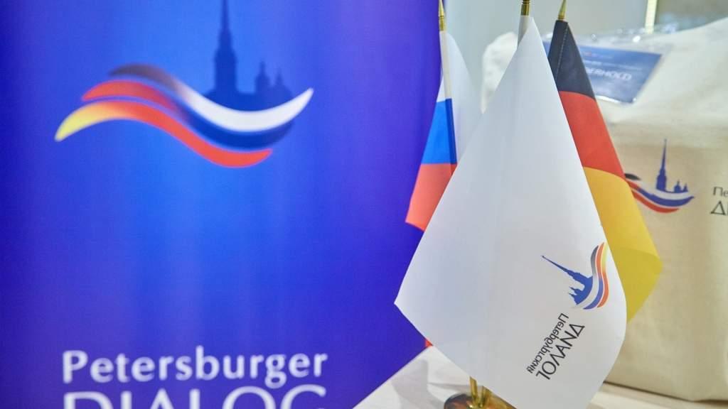 «Петербургский диалог» почтил память Людмилы Вербицкой