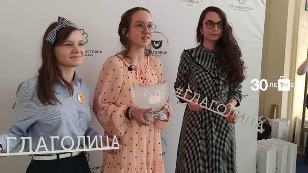 Победителей седьмой литературной премии «Глаголица» наградили в Казани