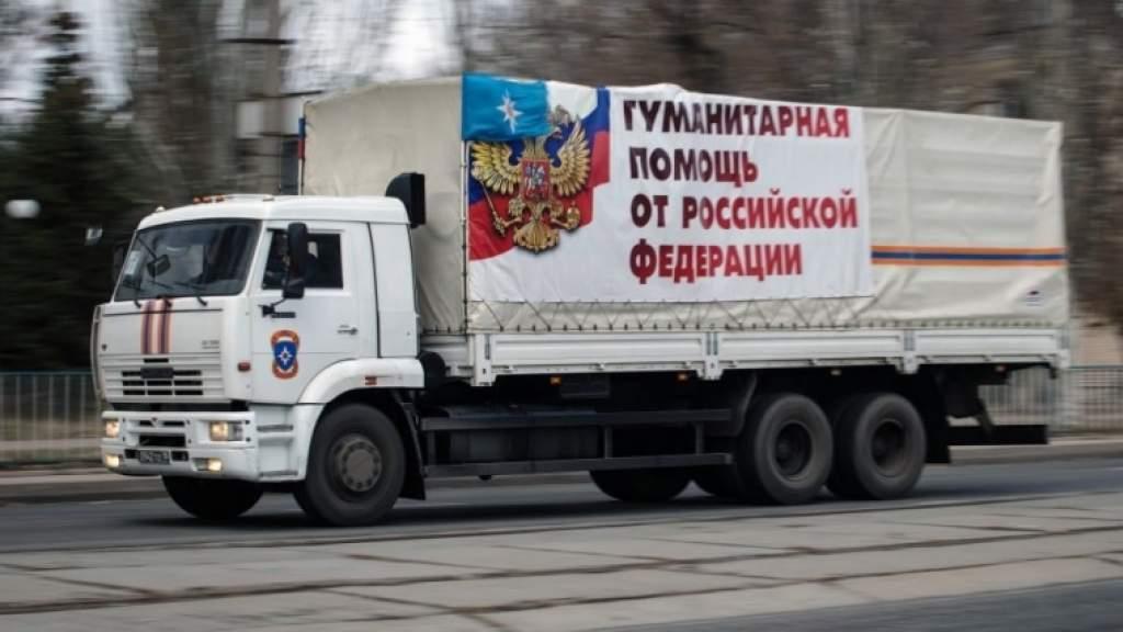 Россия передаст гуманитарную помощь малоимущим жителям Киргизии