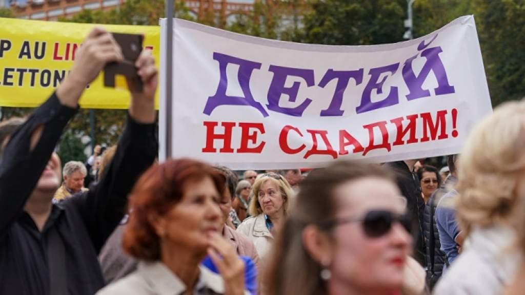 Русские в Латвии не гости: родители бьются за образование на родном языке в ЕСПЧ и ООН