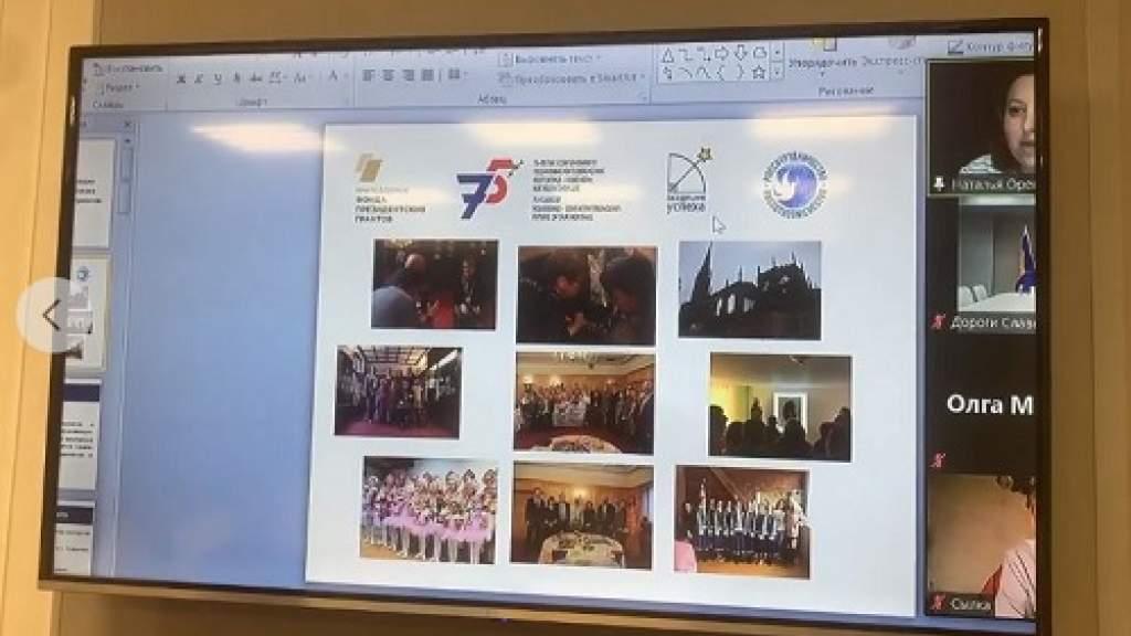 Сотрудник МДС принял участие в телемосте с ростовской молодежью и соотечественниками