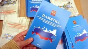 Свыше 3 000 соотечественников переедут из-за рубежа в Татарстан по госпрограмме переселения