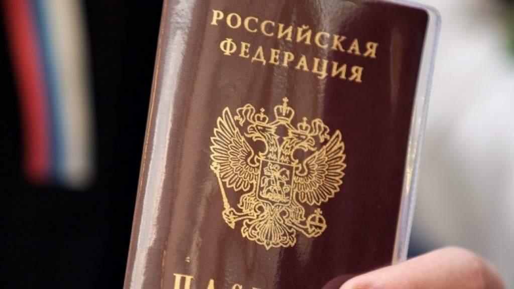 Упростить получение паспортов РФ для потомков русских эмигрантов призвали в РПЦ