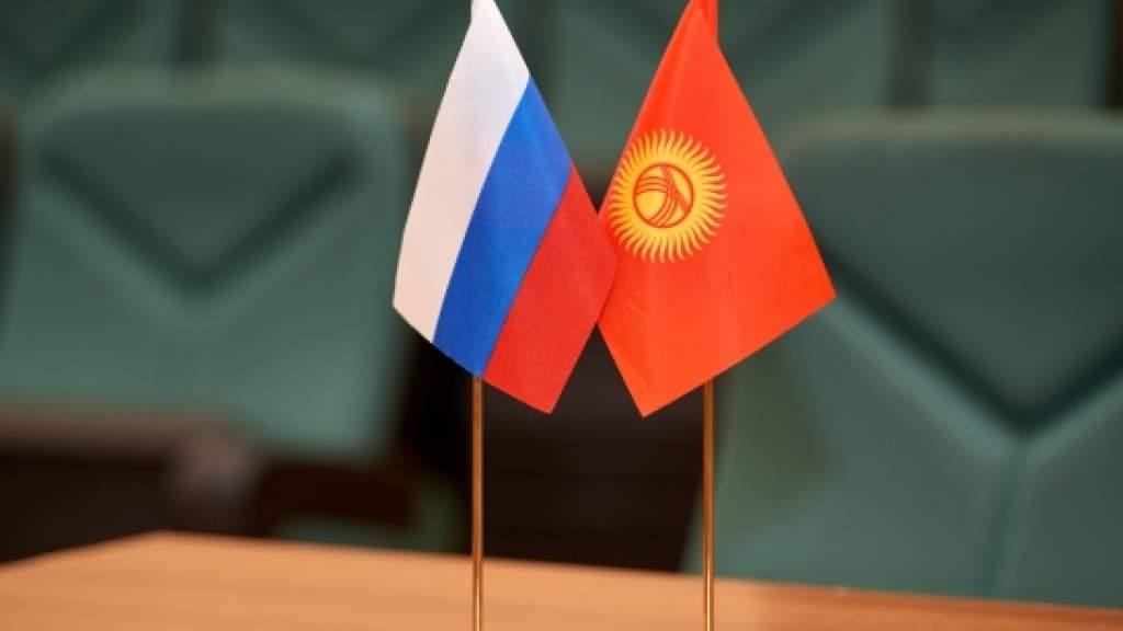В Киргизии решили сохранить официальный статус русского языка