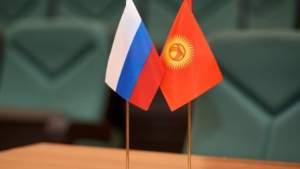 В Киргизии русский язык сохранит свой официальный статус