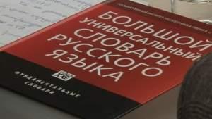 В Сирии увеличился спрос на изучение русского языка