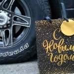 Что подарить заядлому автовладельцу на Новый год