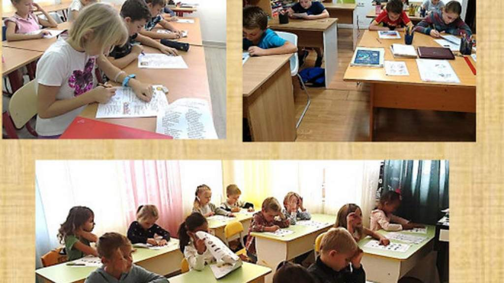 Детей-билингвов приглашают на VIII Общеиспанскую предметную олимпиаду «Луч»