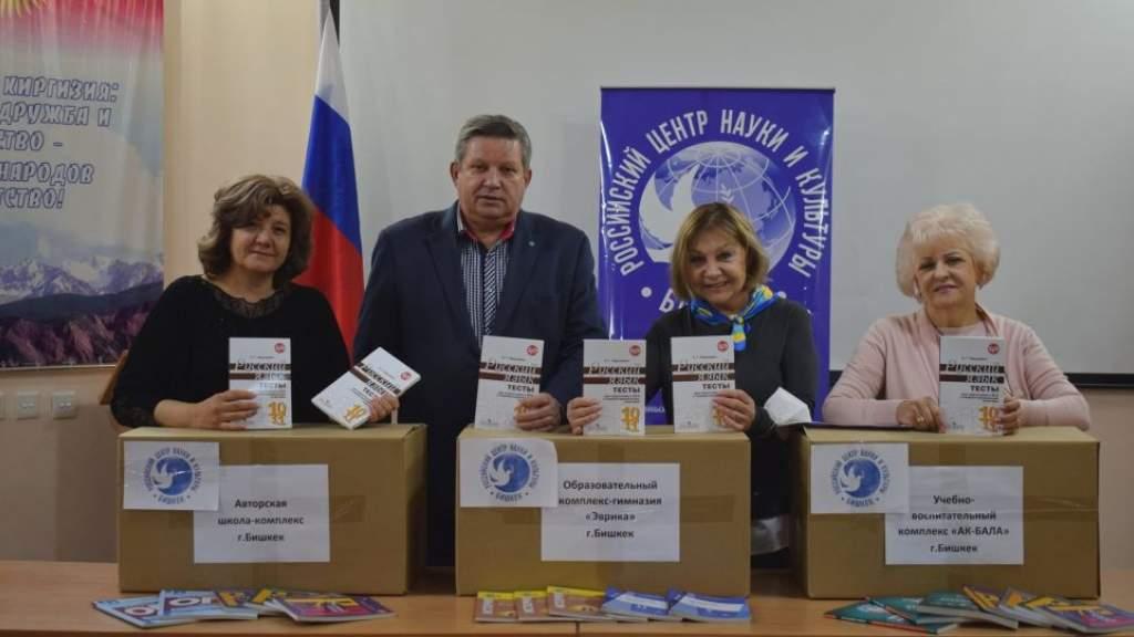 Эксперты рассказали о роли русского языка в Киргизии