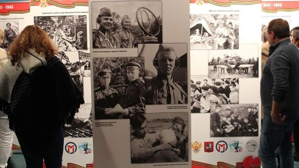 Фотовыставка «Мгновения войны» прошла при поддержке КСОРС Нидерландов и МДС