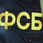 20 декабря в России отмечают День работника органов государственной безопасности