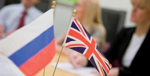 британия россия