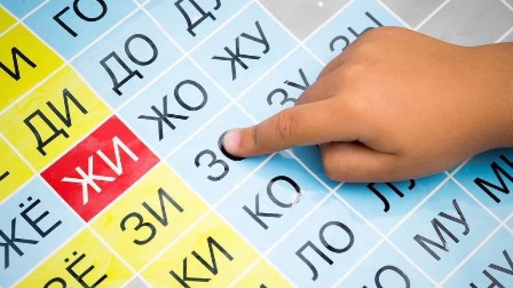 Южная Осетия, Белоруссия и Абхазия стали лидерами среди стран по изучению русского языка