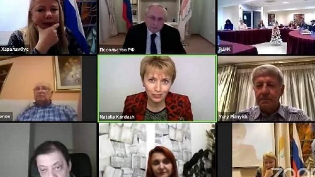 Конференция российских соотечественников Кипра прошла в гибридном формате