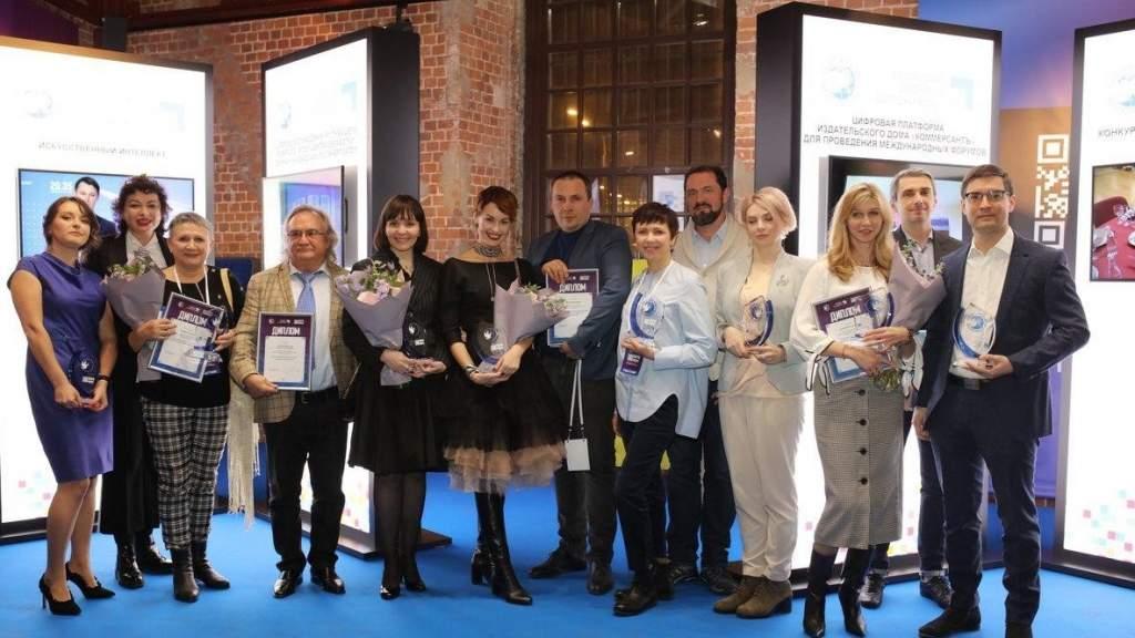 Лучшие международные проекты в сфере цифровых технологий отмечены премией
