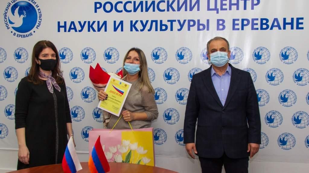 Лучших учителей русского языка наградили в Армении