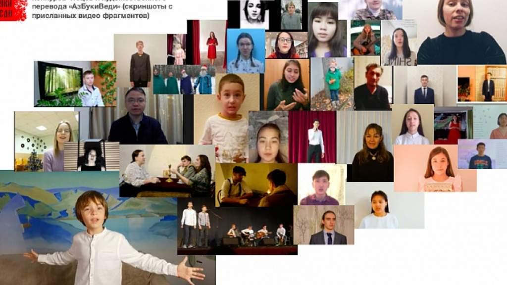 Международный конкурс чтецов и переводчиков привлёк участников из 20 стран