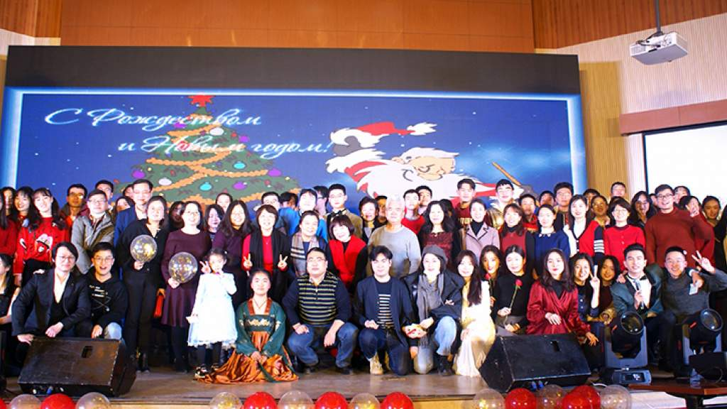 Новогодний вечер прошёл в Пекине