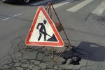 На следующей неделе открывается отремонтированный участок Вильяндиского шоссе