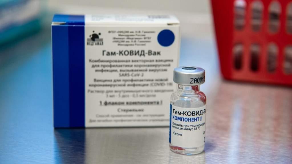 Россия отправит вакцину от коронавируса в страны Южной Америки и Африки