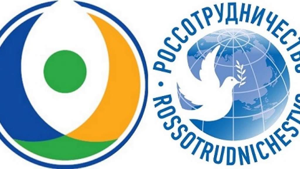 Россотрудничество и Ассамблея народов Евразии подписали соглашение