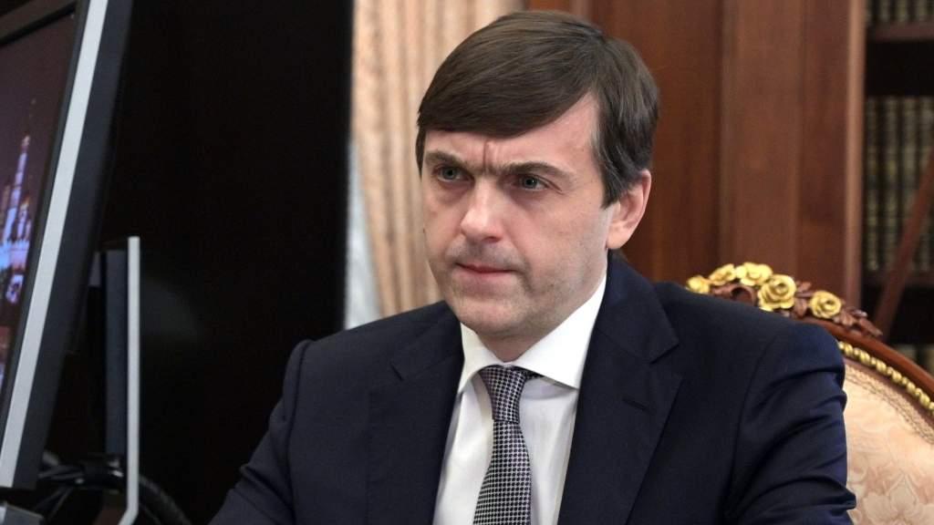 Сергей Кравцов: Необходимо выработать требования к составлению словарей русского языка