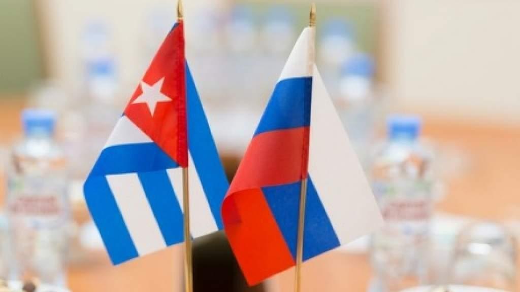Соотечественники на Кубе поговорили о развитии русского языка в стране