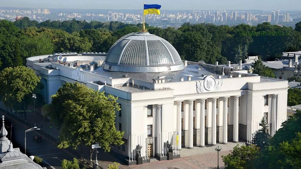 Украинский парламент продлил на год действие закона об особом статусе Донбасса