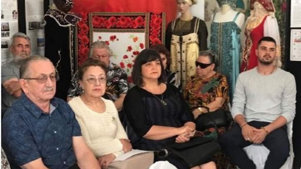 В 1-м Русском музее в Сиднее говорили о переселении старообрядцев и соотечественников в Россию