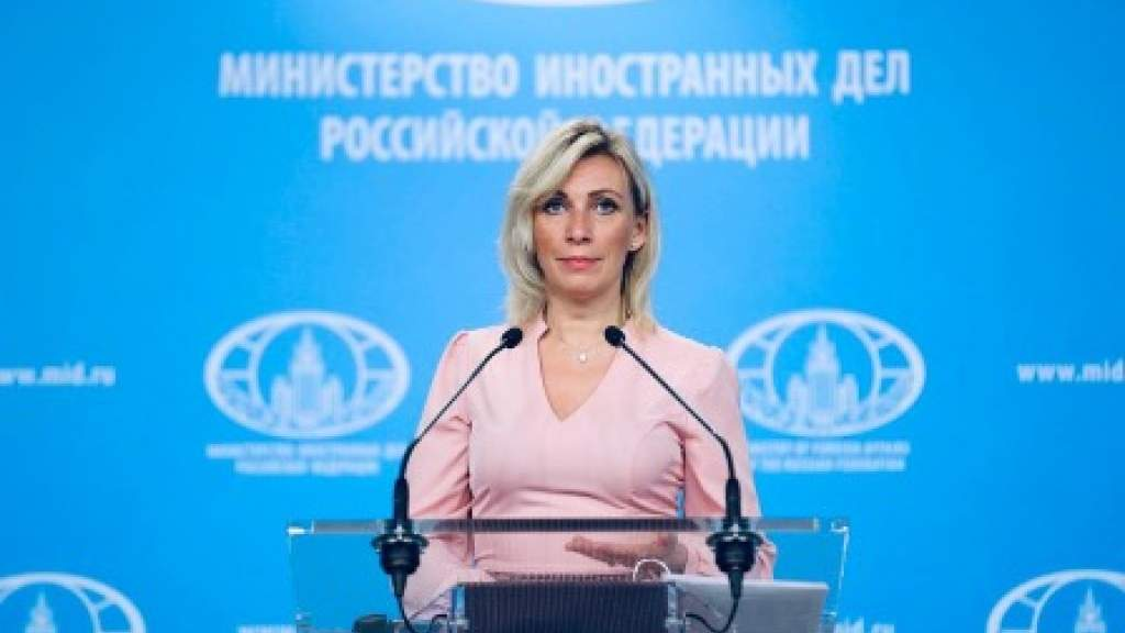В МИД России считают беспочвенными обвинения в сторону российского гражданина в Дании