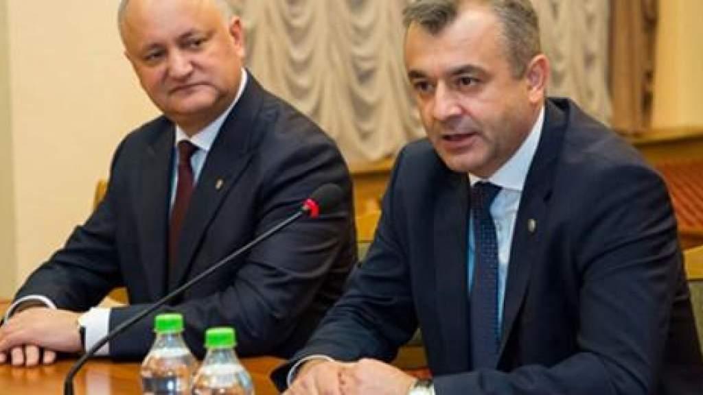 В России объяснили отставку правительства Молдавии
