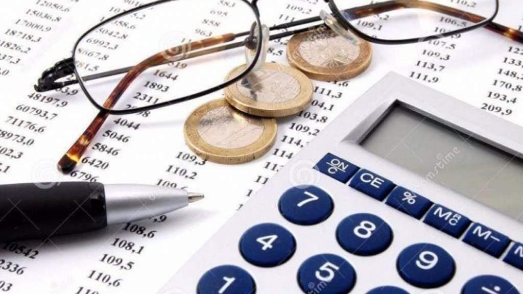 За 11 месяцев налогов собрано на 6,4% меньше запланированного
