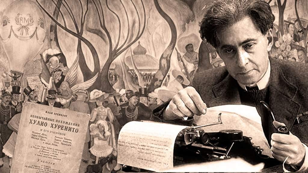 130-летие со дня рождения писателя Ильи Эренбурга отметили в Кишинёве